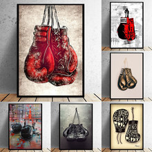 Sports Room Boxing Gloves Canvas Painting Cuadros Posters Print Wall Art for Living Room Home Decor