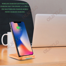 Wood Grain Fast Wireless Charger Quick Wireless Wooden Charging Pad Stand for iPhone X 8 8 Plus Samsung S6 S7 Edge S8 S9 Plus wireless charger mouse pad aluminum alloy charging mat for iphone x 8 8 plus samsung galaxy s8 8 88 dja99