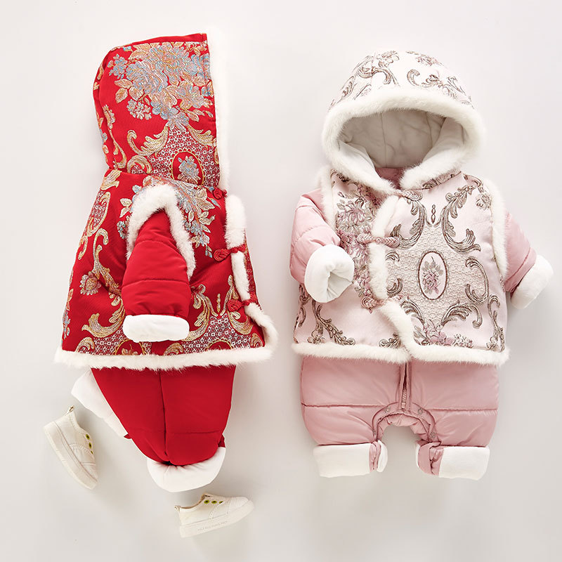 2019 Infant Cute Boys Girl Chinese Style Tang Suit 2pcs Winter Baby Clothes Hanfu Children's Wear Set Costume Outfit Newborn