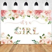 خلفية صور مطبوعة للبنات ، خلفية صور أميرة ، زهرة ، حفلة عيد ميلاد ، استحمام الطفل ، لافتة زخرفية