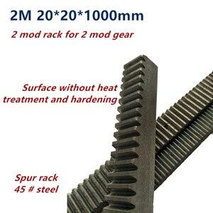1 шт. 2 м 2 мод 20*20*1000 мм прессформы шестерни стойки точности CNC стойки прямые зубчатые стойки маршрутизатор