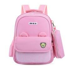Детские школьные сумки для мальчиков и девочек Детский рюкзак
