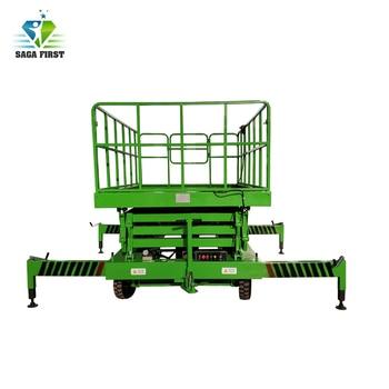 500kg 10m Hydraulic Removable Scissor Lift Platform