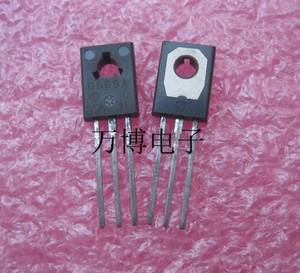 Image 4 - 4 pary 2SB649A/2SD669A B649/D669 nowe oryginalne wykonanie produktu w japonii