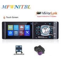 4.1 inch 1 Din Car Radio auto Audio Car Stereo Bluetooth 4012B USB AUX FM Radio Station Suppor Rear Camera Remote Control