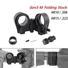 Tático gen 3-m ar dobrável estoque adaptador peças m4/m16 ar15 ar10 rifle receptor extensão caça acessórios metal preto gpre1