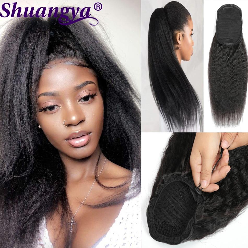 Shuangya Brazilian Hair Kinky Straight Drawstring Ponytail Human Hair Remy Natural Black Color Ponytail Extensions Human Hair
