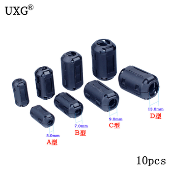 10pcs Detachable Magnetic Anti-interference Shielded Filter Snap Ring for 5mm 7mm 9mm 13mm connector Cable