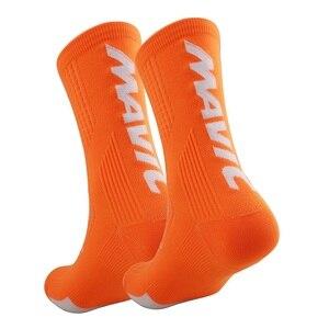 Image 2 - מקצועי ספורט רכיבה לנשימה גברים נשים טיפוס טיולי הליכה גרבי ריצה