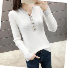 V-Neck Glitter Pullover