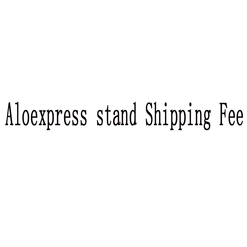 Aliexpress Stand Shipping (Postage Allowance)