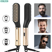 ANLAN Hair Straightener Comb Durable Electric Straight Hair Comb Brush LCD Heated Ceramic Hair Straightening Brush EU US Plug hair straightener dual use straight hair comb does not hurt straight straight hair curlers ceramic hairdressing