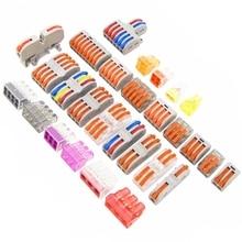 Компактный проводной разъем проводки, проводниковый блок 0,08-2.5mm2 214 218 222 412 222 413 222 415 SPL-2 3