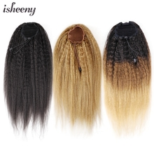Ponytail-Extensions Human-Hair Isheeny Brazilian Straight Clip-In Drawstring Remy Kinky