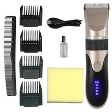 Washable Rechargeable Hair Clipper Professional Barber Trimmer With Carbon Steel Cutter Head