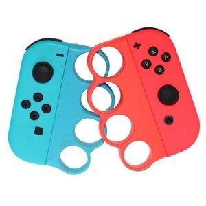 2pcs Finger Grips for Nintendo