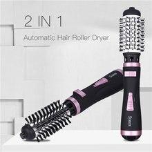 Фен для волос с горячим воздухом автоматический вращающийся