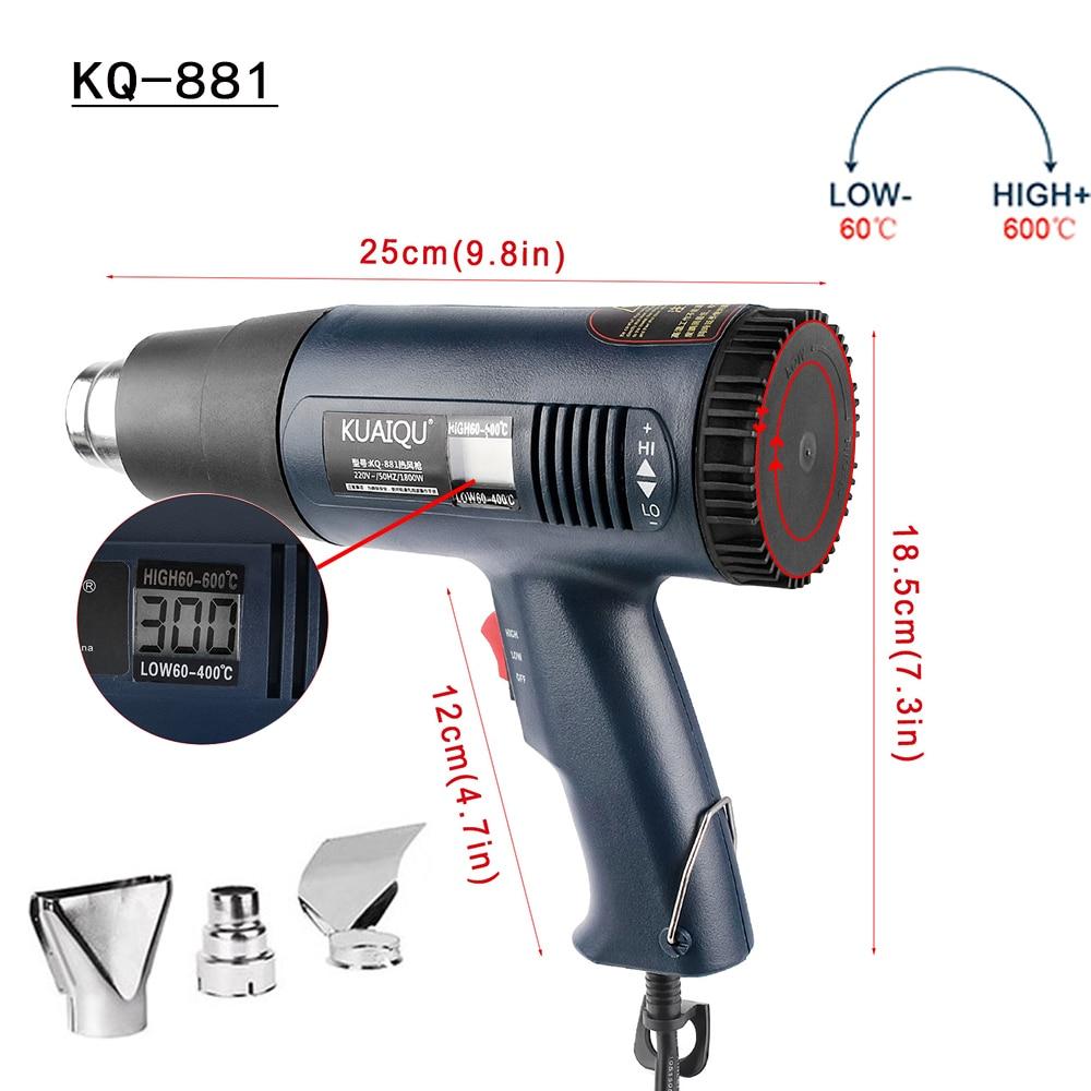 Hot Air Gun 220V 1800W Rear Digital Display Two Gears Adjustable Temperature Heat Gun Clothes Dryer Soldering Operating 60~600℃