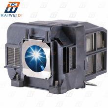 Voor ELPLP77/V13H010L77 Projector Lamp ELPLP77 V13H010L77 voor EPSON Emp 4650 Emp 4750W Emp 4855WU EB 1980WU