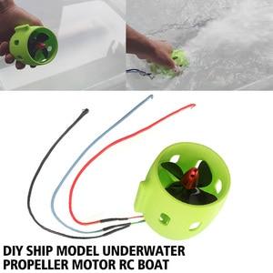 12-24 в 30-200 Вт модель корабля вложение корабль Тяговая сеть лодка земснаряд спасательная лодка подводный автомобиль робот пропеллеры бесщеточный двигатель
