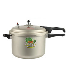 Pressure Cooker Tebal Stainless Steel Paduan Aluminium Pressure Cooker Gas Menggunakan Pressure Cooker Tiger Rice Cooker Autoclave Tekanan(China)