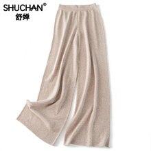 Shuchan lana de punto pantalones de pierna ancha 2019 Otoño Invierno pantalones calientes mujeres elástico de alta cintura sólida plana de longitud completa amarillo