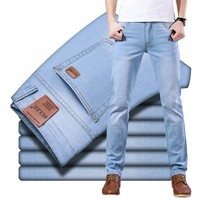 SULEE Ultra-thin Men's Jeans 1