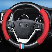 High Quality 15 inch carbon fiber PVC red leather steering wheel Glove cover for Toyota Camry цена 2017
