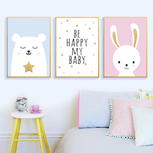 Cartoon Bear Rabbit Art Poster Nursery Wall Canvas Painting Quotes Print Nordic Decoration Picture Kids Bedroom Decor