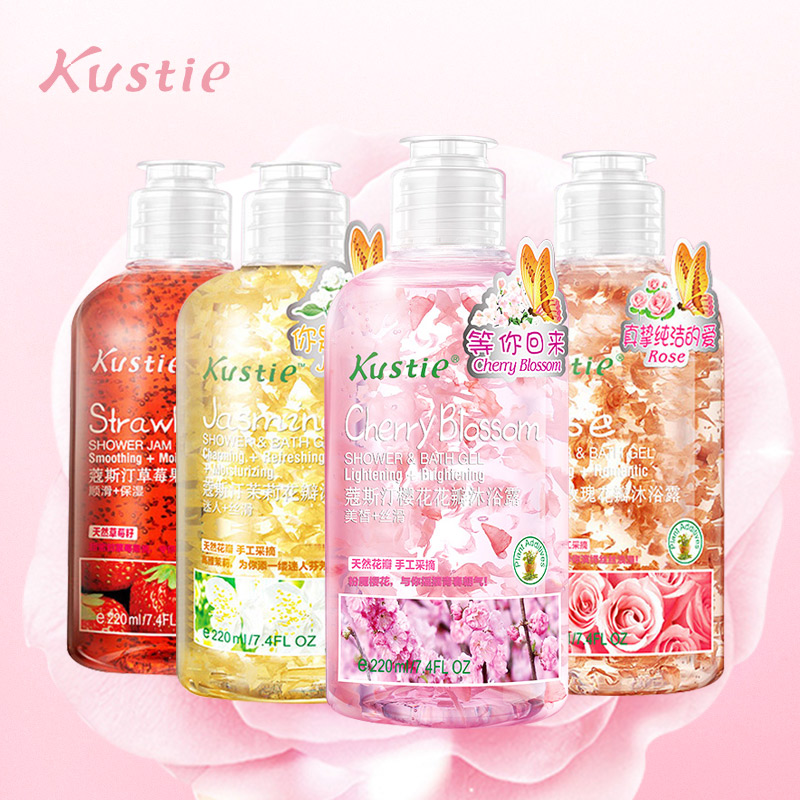 Kustie Deep Cleansing Shower Gel Moisturizing Silky Female Shower Gel 220ml Flower Essence Skin Care Gift Set For Autumn Winter