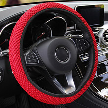 Cobertura de volante do carro respirável anti deslizamento capas de direção adequado 37-39cm auto volante decoração protetora
