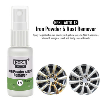 GKJ-18-20ml Car Paint Wheel Iron Powder Rust Remover Car Repair Kits Auto Body Compound Polishing Car Styling Car Accessories image
