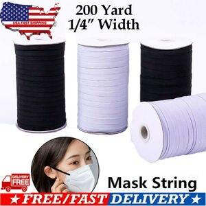 1/4in 6 эластичный шнур мм тяжелая растягивающаяся плетеная эластичная лента 200 ярдов швейная эластичная веревка для шитья ремесленных масок