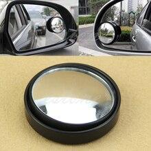 Новое круглое широкоугольное выпуклое зеркало заднего вида для сообщений автомобиля BK A6HE
