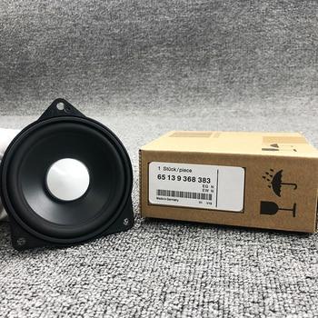 4 Inches Midrange Speaker 2