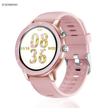 SENBONO 2020 S02 Women New Smart Watch Full screen Touch Fitness Tracker Men Clock Weather ForcastSmartwatchFor for IOS Android