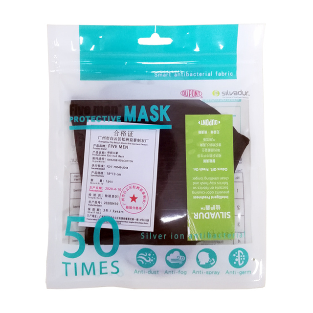 Cotton Black Mask mouth face Mask Anti dust Mouth Mask 3ply Silver Ion Antibacterial korean Mask Fabric Face Mask Earloops Masks 2