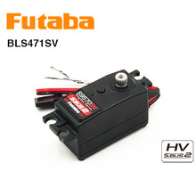 Original Futaba S9570SV high voltage high torque digital short body Flat digital servo for remote control car 100% original power hd digital servo hd 1235mg high voltage 40kg for 1 5 car can work for futaba jr free shipping