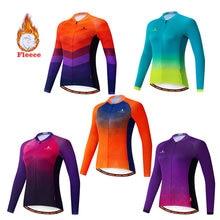 Женская зимняя одежда для велоспорта miloto комплект из Джерси