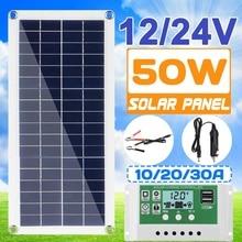 50 Вт 18В Панели солнечные Dual USB Выход солнечных батарей поли Панели солнечные 10/20/30A контроллер для автомобиля яхта Батарея лодка Зарядное устройство