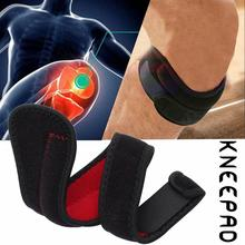 Running Shock Absorption Tibia Belt Sports Fitness Shin Bones Protector Basketball Riding Knee Pads Cycling Support
