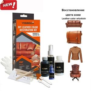 Image 1 - Liquid Leather Skin Repair Restoration Kit For Home Interior Leather Finish For Shoe Repair Black Brown Car Goods Seat Sofa