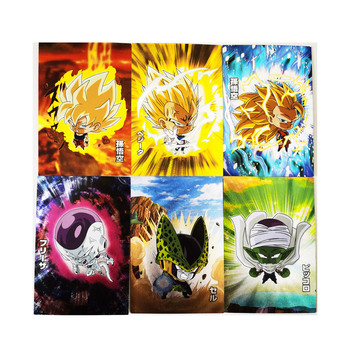 9pcs/set Super Saiyan Rough Flash Q Version Heroes Battle Goku Vegeta Hobby Collectibles Game Anime Collection Cards 12pcs set saint seiya solid gold soul dragon ball super saiyan goku hobby collectibles game collection anime cards limit