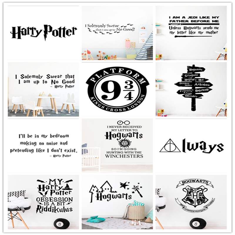 24 Kinds Creative Vinly Wall Stickers School For Kids Room Study Room Bedroom Accessories Home Decal Wallpaper Post Decal