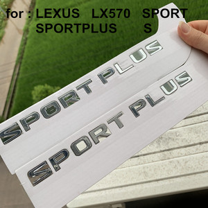 Image 1 - Emblems Letters SPORT S Badge for LEXUS LX570 SPORTPLUS Logo Fender Trunk  Sticker chrome silver Car Styling Original Style