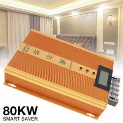 Oszczędzanie energii 90-450V 80KW przemysłowa trójfazowa inteligentna moc skrzynka do oszczędzania energii wyświetlacz LED dla przemysłu elektrycznego 380V