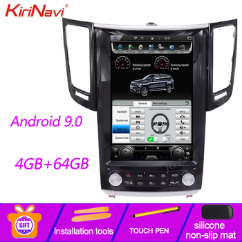 KiriNavi 12.1 HD Touch Display 1 Din Car Radio Android 9.0 For Infiniti QX70 FX25 FX35 FX37 Auto GPS Navigation Car DVD Player image