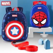Настоящий школьный рюкзак для детского сада «Капитан Америка»