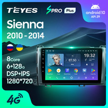 TEYES SPRO Plus Für Toyota Sienna 3 XL30 2010 - 2014 Auto Radio Multimedia Video Player Navigation Android 10 Keine 2din 2 din dvd