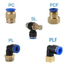 Пневматический pc/pcf/pl/plf пневматический СОЕДИНИТЕЛЬ 4 мм